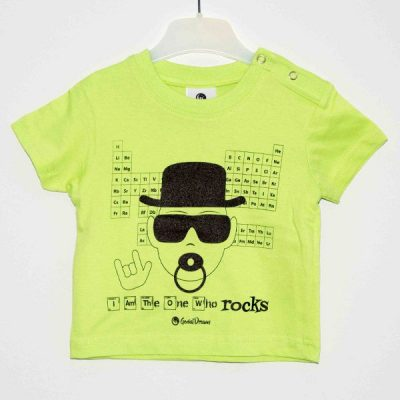 Camiseta «I am the one who rocks»